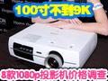 100�疾坏�9K 8款1080p