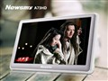 Newsmy A73HD带你共同赏析《鸿门宴》