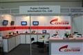 CeBIT显现云热情 升腾剑指国际市场