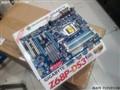 技嘉Z68主板仅899元
