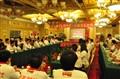 无孔时代大会 哈尔滨和广州两地举办