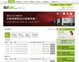 51IDC 发力中小企业服务器租用市场!