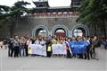 2012尼康全国行之南京玄武湖公园报道