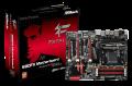 刷新BIOS即可!擎率990FX率先支持AMP