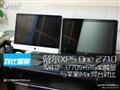 戴尔XPS One 2710一体机