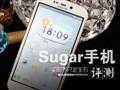 2888元Sugar手机评测