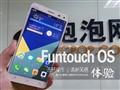 新界面新功能 vivo Funtouch OS体验