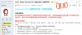 简约创新 vivo Funtouch OS下载超17万