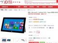 10.6英寸FullHD屏幕 Surface2仅售3288