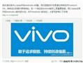 优化现有系统 vivo升级安卓4.4需评估