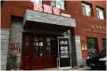 华硕Z97系列主板媒体体验会在京举行