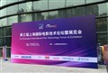 专访NEC李敬:激光光源推动行业发展