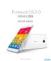 Xshot首批支持 Funtouch 2.0正式公测