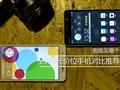 到底买哪个 2500元价位手机对比推荐