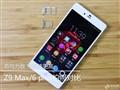 努比亚Z9 Max与iPhone6 plus拍照对比