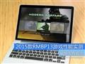 破除固有观念 苹果RMBP13游戏性能实测