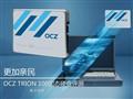 更加亲民 OCZ TRION 100固态硬盘评测