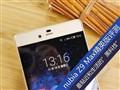 一身'黑科技' nubia Z9 Max精英版评测