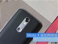 亮点可不单是防碎屏 Moto X 极拍照体验