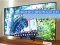 无图无型号 解密索尼未发布的旗舰电视