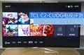 高科技与工匠精神 TCL QUHD TV C2体验