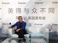 赵明:荣耀产品、品牌和渠道都与众不同