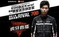 京东买Rival700游戏鼠标 EDG队长送货家