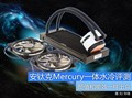 够科幻!安钛克Mercury一体式水冷评测