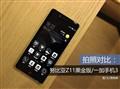 努比亚Z11黑金版/一加手机3拍照对比
