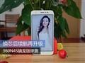 360N4S骁龙版手机评测