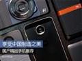 国产精品手机推荐