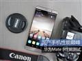 国产手机性能巅峰 华为Mate 9性能测试