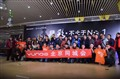 夏普YunOS互联网电视畅爽世俱杯决赛