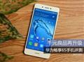 华为畅享6S手机评测