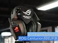 电竞音频王者 ROG Centurion耳机评测
