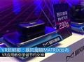 VR新鲜报:暴风魔镜一体机MATRIX发布