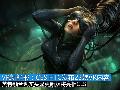 VR新鲜报:HTC欲在CES发布23款VR内容