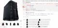 莫失良机!战龙X7P台式机现仅售5999元
