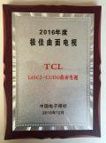 1月13来TCL买曲面电视免费拿洗衣机