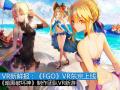 VR新鲜报:《FGO》VR版东京即将来袭