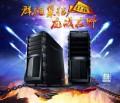 群雄集结令 战龙X5游戏主机震撼来袭