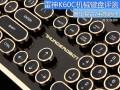 奢华复古潮流 雷神K60C机械键盘评测