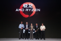 AMD创新技术峰会召开 锐龙AMD Ryzen5处理器正式公布