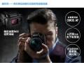 佳能数码相机EOSM5套装 国美仅售5999元