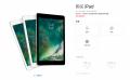 iPad Air再见!苹果重新整合产品线发布9.7英寸iPad