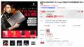 明智之选!雷神911 Targa 天猫商城售价9499元