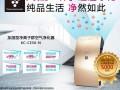 夏普空气净化器KC-CE50-N,国美在线钜惠来袭