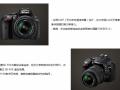 尼康(Nikon)D5300单反套机,国美优惠降价