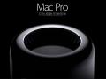 被冷落已久的苹果Mac Pro,终于迎来更新!