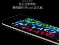 Apple iPhone 7 32G 金色手机全网通 国美钜惠